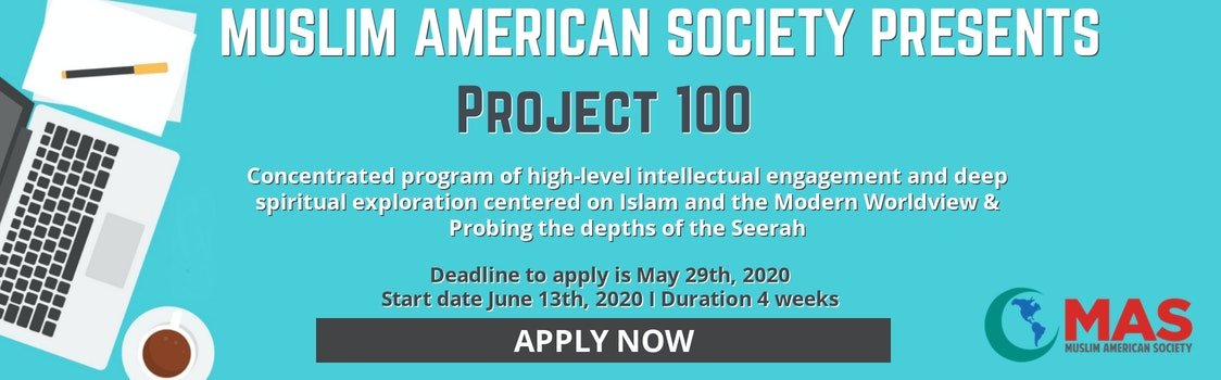 Apply for Project 100